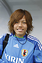 Yushika Nakamura (JPN), APRIL 3, 2012 - Football / Soccer : Women's International Friendly match between France B and U-20 Japan in Clairefontaine, France. (Photo by AFLO SPORT)