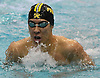 Michael Chang of St. Anthony's surfaces during the breaststroke portion of the 200 yard individual medley during the CHSAA varsity boys swimming City Championships at Nassau Aquatic Center in East Meadow on Sunday, Feb. 11, 2018.