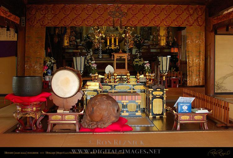 Hondo Main Hall interior, Hokaiji Hojo Clan Memorial Temple, Kamakura, Japan