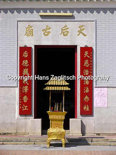 Entrance of a chinese temple.