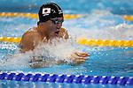 Yasuhiro Koseki (JPN),<br /> AUGUST 13, 2016 - Swimming : <br /> Men's 4x100m Medley Relay Final <br /> at Olympic Aquatics Stadium <br /> during the Rio 2016 Olympic Games in Rio de Janeiro, Brazil. <br /> (Photo by Koji Aoki/AFLO SPORT)