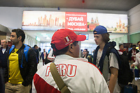 CHELYABINSK, RUSSIA - June 21, 2018: Peru fans arrive at Chelyabinsk, Russia airport to transfer by train to Yekaterinburg for their 2018 FIFA World Cup group stage match against France at Yekaterinburg Arena Stadium.
