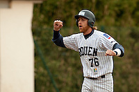 03 october 2009: Nicolas Dubaut of Rouen celebrates during game 1 of the 2009 French Elite Finals won 6-5 by Rouen over Savigny in the 11th inning, at Stade Pierre Rolland stadium in Rouen, France.