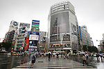 General View,<br /> JULY 6, 2015 - Football / Soccer : <br /> Japanese fans watch the FIFA Women's World Cup Canada 2015 Final match against United States in Shibuya, Tokyo, Japan.<br /> (Photo by Shingo Ito/AFLO SPORT)