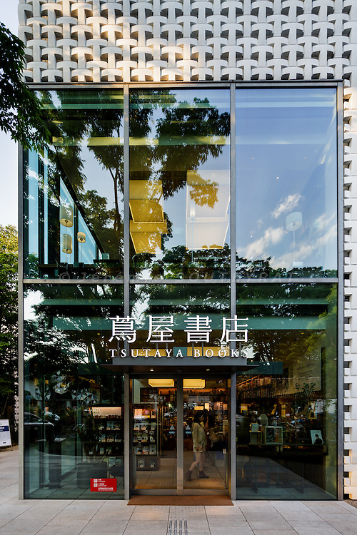 Tokyo, May 13 2015 - Tsutaya Daikanyama bookshop by Japan-based architects Klein & Dytham Architects.