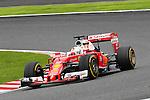 Sebastian Vettel (GER), <br /> OCTOBER 9, 2016 - F1 : Japanese Formula One Grand Prix Final <br /> at Suzuka Circuit in Suzuka, Japan. (Photo by Sho Tamura/AFLO) GERMANY OUT