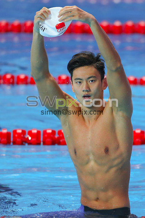 Picture by Alex Whitehead/SWpix.com - 06/08/2015 - Swimming - 16th FINA World Swimming Championships 2015 - Kazan Arena Stadium, Kazan, Russia - China's Ning Zetao celebrates winning the Men's 100m Freestyle final.