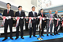 Apr. 26 - Tokyo, Japan - Better Place founder and chief executive officer Shai Agassi (3rd R) along with Nihon Kotsu president Ichiro Kawanabe (L), Ministry of Economy, Trade and Industry's Energy Agency manager Minoru Nakamura (2nd L), Better Place Japan president Kiyotaka Fujii (3rd L), Better Place chairman of the board Idan Ofer (2nd R) and Ambassador of Denmark to Japan, Franz-Michael Skjold Mellbin (R) cut a ribbon celebrating the lauch of the world's first switchable-battery electric taxi in Tokyo on April 26, 2010.