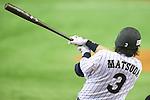 Nobuhiro Matsuda (JPN), <br /> NOVEMBER 15, 2014 - Baseball : <br /> 2014 All Star Series Game 3 between Japan 4-0 MLB All Stars <br /> at Tokyo Dome in Tokyo, Japan. <br /> (Photo by Shingo Ito/AFLO SPORT)[1195]