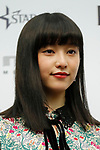 Japanese actress <br /> Aina Yamada <br /> attends a press conference for the 30th Tokyo International Film Festival (TIFF) at Roppongi Hills on September 26, 2017, Tokyo, Japan. <br /> Organisers announced the full lineup of films and special events for the festival. <br /> (Photo by 2017 TIFF/AFLO)