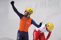"SHORT TRACK: MOSCOW: Speed Skating Centre ""Krylatskoe"", 15-03-2015, ISU World Short Track Speed Skating Championships 2015, World Champion Sjinkie KNEGT (#148 | NED), ©photo Martin de Jong"