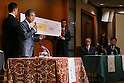 (L-R) Tadao Ando, Ichiro Kono, Yoshihiro Kizawa, JULY 16, 2015 : World-renowned architect Tadao Ando attends a news conference about the Tokyo 2020 Olympic stadium design in Tokyo, Japan, on July 16, 2015. Ando chaired the committee that originally selected Zaha Hadid's design for the new national Stadium, and this decision has been questioned recently because of the rising costs of the project. The design had an original construction budget of 162.5 billion Yen but costs are now expected to be 252 billion Yen. (Photo by Yohei Osada/AFLO SPORT)