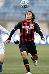 15 December 2013: Maryland's Tsubasa Endoh (JPN). The University of Maryland Terripans played the University of Notre Dame Fighting Irish at PPL Park in Chester, Pennsylvania in a 2013 NCAA Division I Men's College Cup championship match. Notre Dame won the game 2-1.