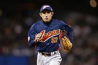 Munemori Kawasuki of Japan during World Baseball Championship at Angel Stadium in Anaheim,California on March 18, 2006. Photo by Larry Goren/Four Seam Images
