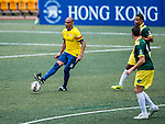 Wallsend Boys Club vs Kitchee All Stars during day two of the HKFC Citibank Soccer Sevens 2015 on May 30, 2015 at the Hong Kong Football Club in Hong Kong, China. Photo by Xaume Olleros / Power Sport Images