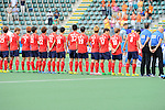The Hague, Netherlands, June 10: Players of Korea line up prior to the field hockey group match (Men - Group B) between Germany and Korea on June 10, 2014 during the World Cup 2014 at Kyocera Stadium in The Hague, Netherlands. Final score 6-1 (3-0) (Photo by Dirk Markgraf / www.265-images.com) *** Local caption ***