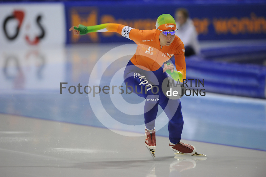 SCHAATSEN: HEERENVEEN: Thialf, Essent ISU World Cup, 02-03-2012, 500m Ladies, Mayon Kuipers (NED), ©foto: Martin de Jong