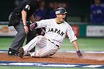 Seiya Suzuki (JPN), <br /> MARCH 15, 2017 - WBC : 2017 World Baseball Classic Second Round Pool E Game between Japan - Israel at Tokyo Dome in Tokyo, Japan. <br /> (Photo by Sho Tamura/AFLO SPORT)