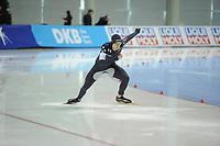 SPEEDSKATING: SALT LAKE CITY: 08-12-2017, Utah Olympic Oval, ISU World Cup, 500m Men B-Division, Jonathan Garcia (USA), ©photo Martin de Jong