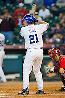 Luke Maile #21 of the Kentucky Wildcats at bat against the Houston Cougars at Minute Maid Park on March 5, 2011 in Houston, Texas.  Photo by Brian Westerholt / Four Seam Images