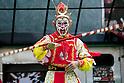 Chinese Spring Festival in Yokohama