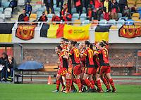 2013.10.11 U17 Belgium - Netherlands