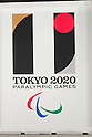 General view, JULY 24, 2015 : The official emblem for the 2020 Tokyo Paralympics games is displayed at Tokyo Metropolitan Government Building in Tokyo July 24, 2015. The Tokyo Organising Committee of the Olympic and Paralympic Games unveiled the emblems on Friday, to mark the exactly five years before the 2020 Summer Games open in Tokyo. (Photo by AFLO)