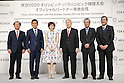(L-R) Takahiro Matsuda, Motokuni Takaoka, Kasumi Ishikawa, Yoshiro Mori, Tsunekazu Takeda, Yasushi Yamawaki,  APRIL 27, 2016 : airweave has Press conference in Tokyo. The mattress manufacturer airweave announced that it had entered into a partnership agreement with the Tokyo Organising Committee of the Olympic and Paralympic Games to become an Official Partner of Tokyo 2020. (Photo by Yusuke Nakanishi/AFLO SPORT)