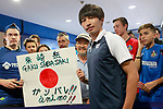 Getafe's new player Gaku Shibasaki with the supporters during his official presentation.  July 21, 2017. (ALTERPHOTOS/Acero)