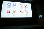 2020  Tokyo 2020 emblems candidate, April 25, 2016 : Olympic logo is seen before an unveiling event for the Tokyo 2020 Olympic and Paralympic games official emblems in Tokyo, Japan.  The Tokyo Organising Committee of the Olympic and Paralympic Games unveiled the emblems. (Photo by Yusuke Nakanishi/AFLO SPORT)