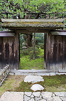 An entrance to the gardens at Hosen-in Temple, Ohara, near Kyoto