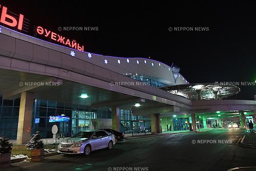 Almaty Airport, JANUARY 27, 2017 : 28th Winter Universiade Almaty 2017 at Almaty, Kazakhstan.<br /> (Photo by AFLO SPORT)