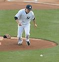 Masahiro Tanaka (Yankees),<br /> JUNE 17, 2014 - MLB : Masahiro Tanaka of the New York Yankees in action during the Major League Baseball game against the Toronto Blue Jays at Yankee Stadium in the Bronx, NY, USA.<br /> (Photo by AFLO)