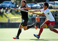 141118 International Men's Hockey - NZ Black Sticks v Japan