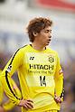J1 2017 : Kashiwa Reysol 1-3 Gamba Osaka