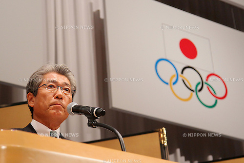 JOC Tsunekazu Takeda, JULY 16th, 2011 : Japanese Olympic Committee (JOC) President Tsunekazu Takeda speaks during the Japan Sport Association and Japanese Olympic Committee 100th Anniversary Commemorative Reception in Tokyo, Japan. (Photo by Yusuke Nakanishi/AFLO SPORT)
