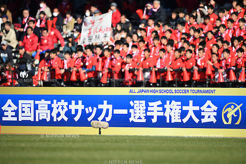 General view, <br /> JANUARY 5, 2017 - Football / Soccer : <br /> 95th All Japan High School Soccer Tournament Quater Final between <br /> Higashi Fukuoka 0-1 Tokaidai Gyosei <br /> at Kawasaki Todoroki Stadium, Kanagawa, Japan.<br /> (Photo by AFLO SPORT)