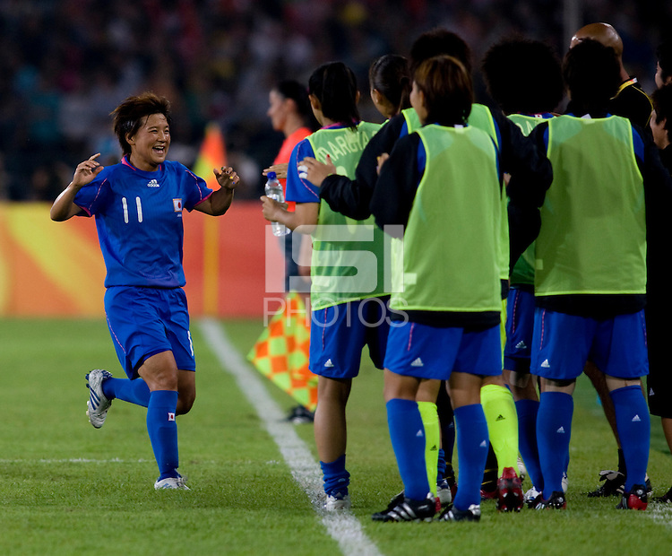 Shinobu Ohno. The USWNT defeated Japan, 4-2, during the semi-finals of the Beijing 2008 Olympics in Beijing, China.
