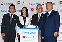 (L-R) Tadahiro Nomura, Mami Sato, Masanobu Komoda, Yoshiro Mori, OCTOBER 9, 2015 : Mitsui Fudosan a Japanese property developer and Gold Partner for the Tokyo 2020 Olympic Games holds a special event in Nihonbashi, downtown Tokyo, Japan on October 9, 2015. (Photo by Sho Tamura/AFLO SPORT)