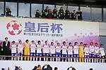 Albirex Niigata Ladies team group(Albirex), DECEMBER 27, 2015 - Football / Soccer : The 37th Empress Cup All Japan Women's Football Championship Award Ceremony at Todoroki Stadium in Kanagawa, Japan (Photo by Yusuke Nakanishi/AFLO SPORT)