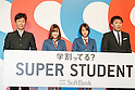 (L to R) Japanese comedian Terumoto Goto, actors Sakurako Ohara, Suzu Hirose and comedian Nozomu Iwao pose for cameras during a news conference to announce the Japanese telecommunications giant SoftBank's 2017 spring promotions on January 2017, Tokyo, Japan. SoftBank launched a new Super Student mobile plan for young users, and also announced discounts available to their customers through retail partners such as FamilyMart, Sunkus, Baskin Robbins, and Yahoo Japan Shopping. Canadian pop star Justin Bieber, who features in SoftBank's new promotion campaign sent a video message which was screened during the conference. In Japan spring is the season where students start a new school year and graduates begin work. (Photo by Rodrigo Reyes Marin/AFLO)