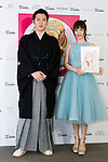 (L to R) Kabuki actor Matsuya Onoe and singer / actress Sayaka Kanda poses for the cameras during a photo-call at the Princess Beauty Festival for the 35th anniversary of 25ans women's magazine on October 3, 2015, Tokyo, Japan. The event introduces beauty methods and the latest cosmetic products with celebrities and guests. (Photo by Rodrigo Reyes Marin/AFLO)