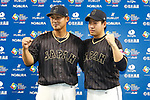 (L-R) Sho Nakata, Kazuhisa Makita (JPN), <br /> MARCH 12, 2017 - WBC : 2017 World Baseball Classic Second Round Pool E Game between <br /> Japan 8-6 Netherlands <br /> at Tokyo Dome in Tokyo, Japan. <br /> (Photo by Sho Tamura/AFLO SPORT)