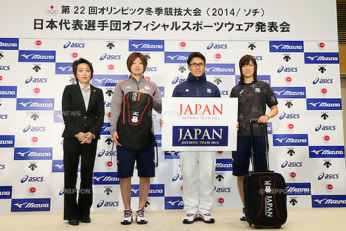 (L-R) Seiko Hashimoto, Hanae Kubo, Joji Kato, Sena Suzuki, SEPTEMBER 18, 2013 : a press conference about presentation of Japan national team official sportswear for Sochi 2014 winter Olympic games at Ajinomoto NTC, Tokyo, Japan. (Photo by AFLO SPORT)