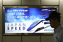 July 17, 2010 - Tokyo, Japan - A commuter walks past a poster for the new Skyliner's indigo blue and white exterior created by Fashion designer Kansai Yamamoto, at Ueno station in Tokyo, Japan, on July 17, 2010. The new high-speed railway line was launched that day linking Nippori Station and Airport Terminal 2 Station in 36 minutes, 15 minutes faster than on the old Skyliner.