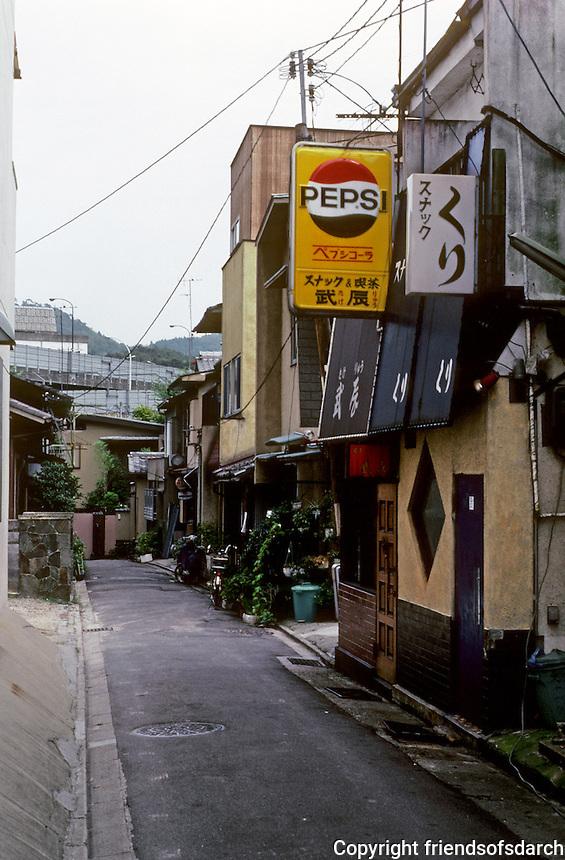 Kyoto: Narrow side street, small restaurant. Photo '81.