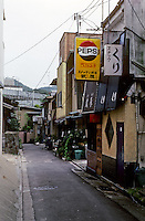 Kyoto: Narrow side street, small restaurant. Photo '81.