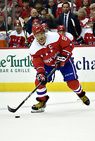 WASHINGTON, DC - APRIL 06: Washington Capitals left wing Alex Ovechkin (8) glances at the net during the New York Islanders vs. the Washington Capitals NHL game April 6, 2019 at Capital One Arena in Washington, D.C.. (Photo by Randy Litzinger/Icon Sportswire)