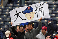Daisuke Matsuzaka fans celebrate after the game against the Royals with a sign in Japanese at Kauffman Stadium in Kansas City, Missouri on April 5, 2007.  The Boston Red Sox won 4-1.