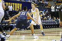 BERKELEY, CA - October 3, 2016: Cal Bears Men's Basketball team vs. California Baptist University Lancers at Haas Pavilion. Final score, Cal Bears 81, California Baptist University Lancers 73.